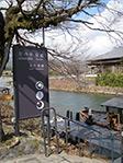 桟橋IMG_0434.JPG