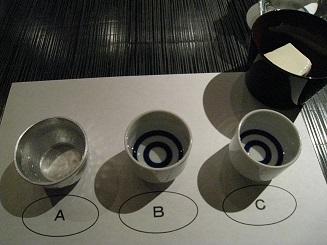 酒IMG_0367.JPG