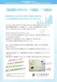 20141022ryumeikan33.jpg