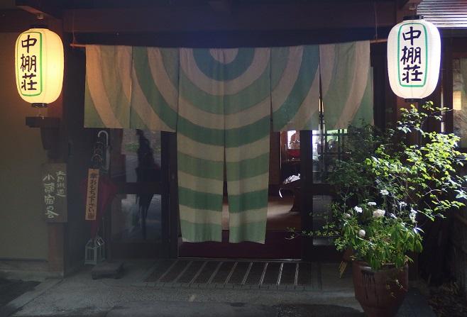 20141117nakadana1.JPGのサムネイル画像
