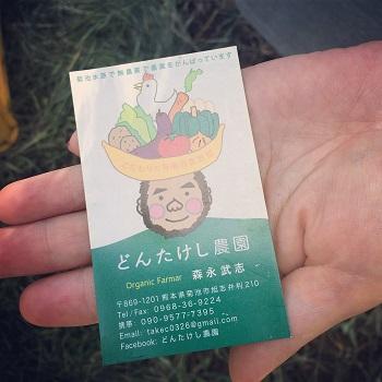 20170909_kuma05.JPG