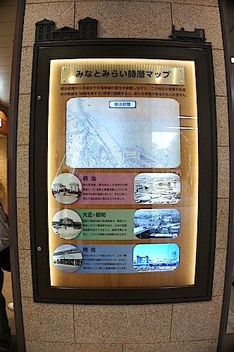 151213-03yokohama.JPG