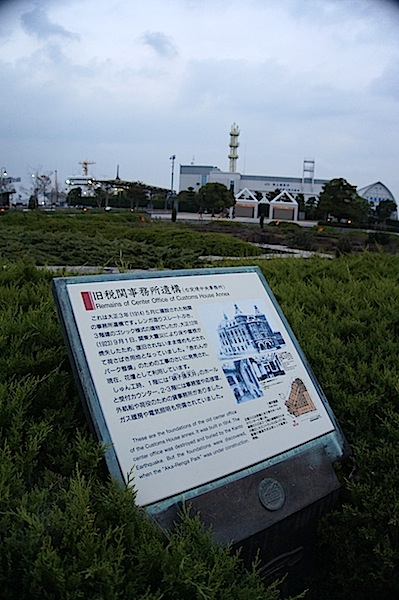 151213-13yokohama.JPG