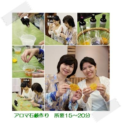 20130929kobe3.jpg