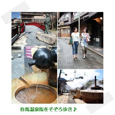 20130929kobe5.jpg