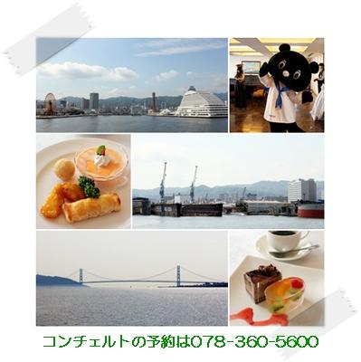 20130929kobe8.jpg
