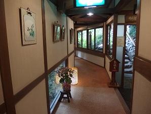 20141117nakadana2.JPG