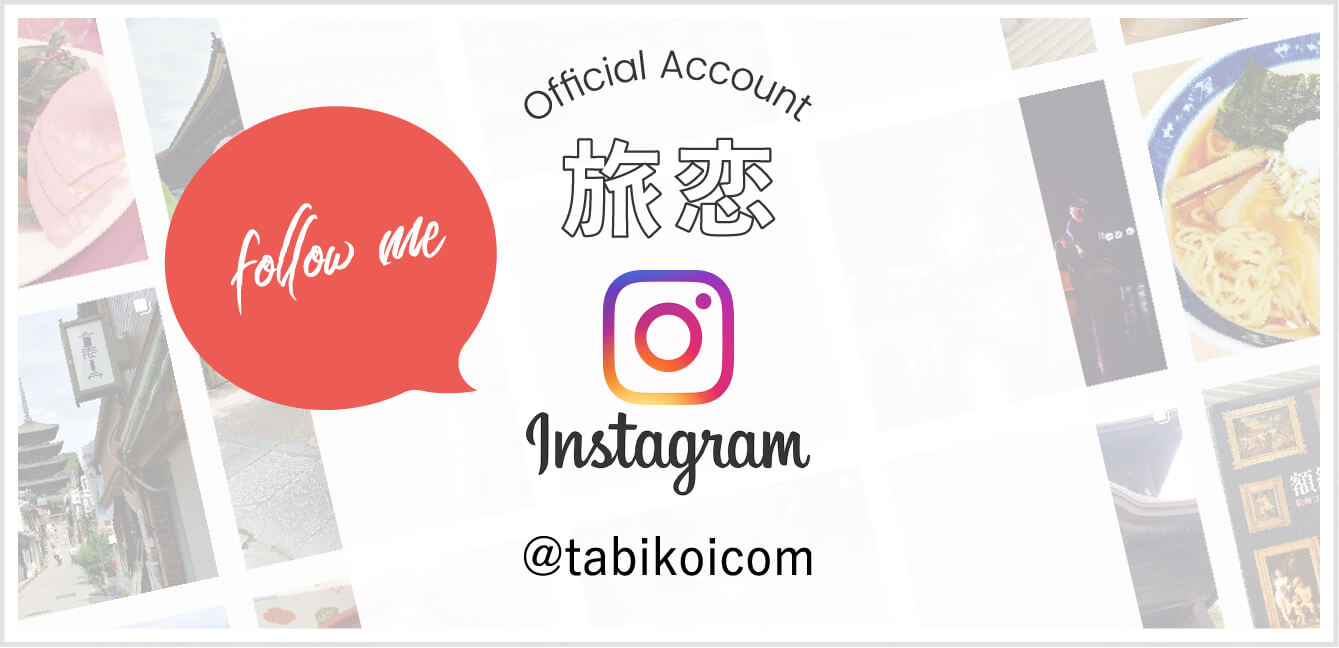 旅恋 Instagram